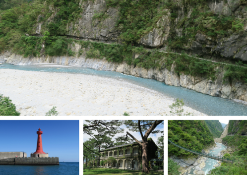 Hualien collage